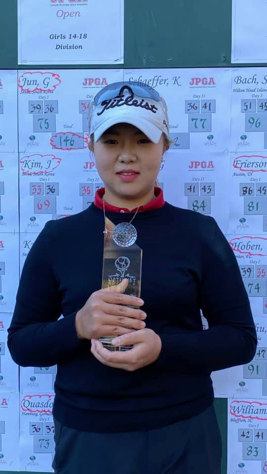 Jieun Kim, 1st Place, 14-18 Girls