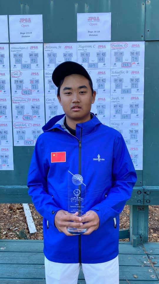 Zach Zhang, 1st Place, 16-18 Boys
